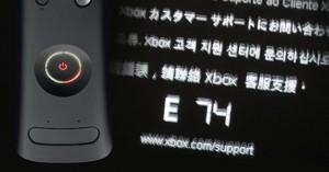 e74-error